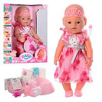"""Пупс """"Baby born"""" 8020-469"""