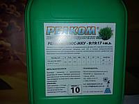 Рідкі комплексні добрива на Зернові РКД 9:19:17 з мікроелементами. Позакореневе підживлення на Ячмінь Пшеницю. Норма витрати 3-5 л/га. Фасовка: 10, 20, 50 літрів.