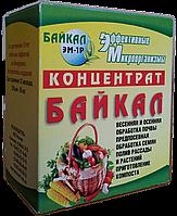 Концентрат Байкал ЭМ-1Р