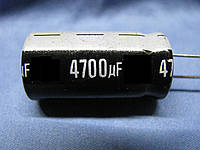 Конденсатор электролитический 4700 мкф 63В