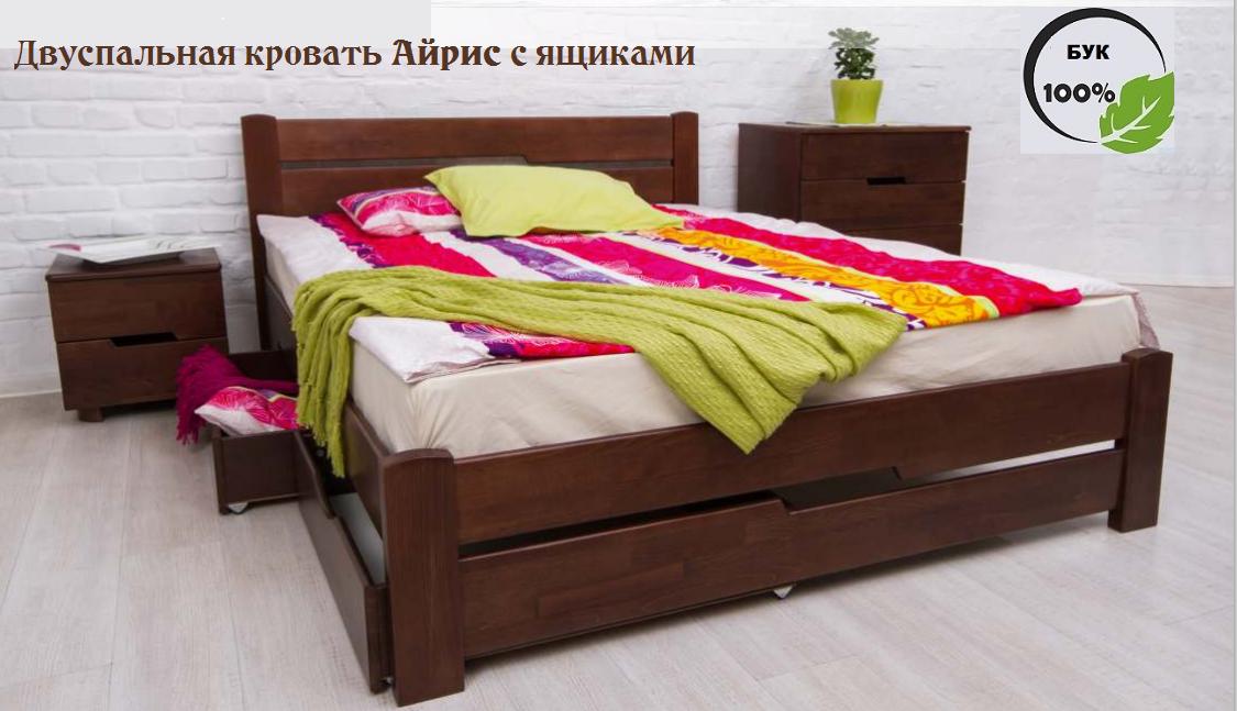 """Двуспальная кровать """"Айрис"""" с ящиками"""