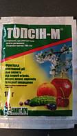 Топсин-М 10г/10л/2сот фунгицид огурец/яблоня/вишня/персик/смородина, фото 1