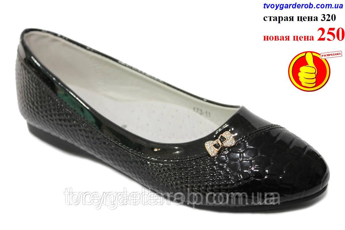 Дитячі туфлі для дівчинки р34-38( КОД 2073-00) РОЗПРОДАЖ ВІТРИНИ.