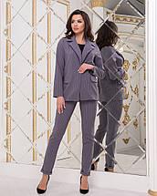 """Деловой женский костюм в полоску """"Polaire"""" с пиджаком (2 цвета), фото 3"""