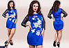 Платье женское Разные модели и расцветки. Размер: 42-44, 44-46 Ткань: французский трикотаж, фото 5