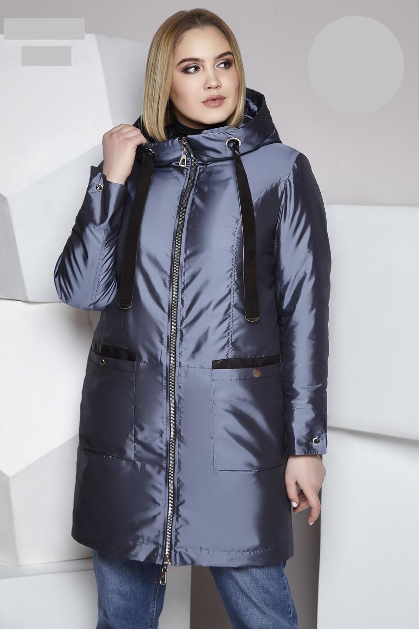 Женская удлиненная куртка хамелеон на весну с 50 по 66 размер 5цветов