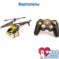 Вертолеты РУ