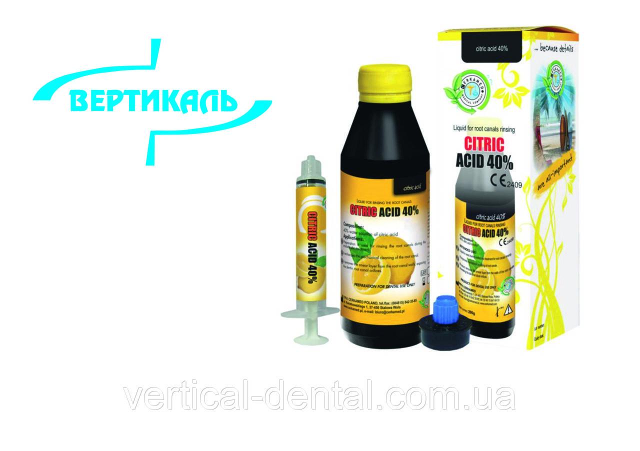 CITRIC ACID 40% (лимонна кислота) - рідина для промивання кореневих каналів