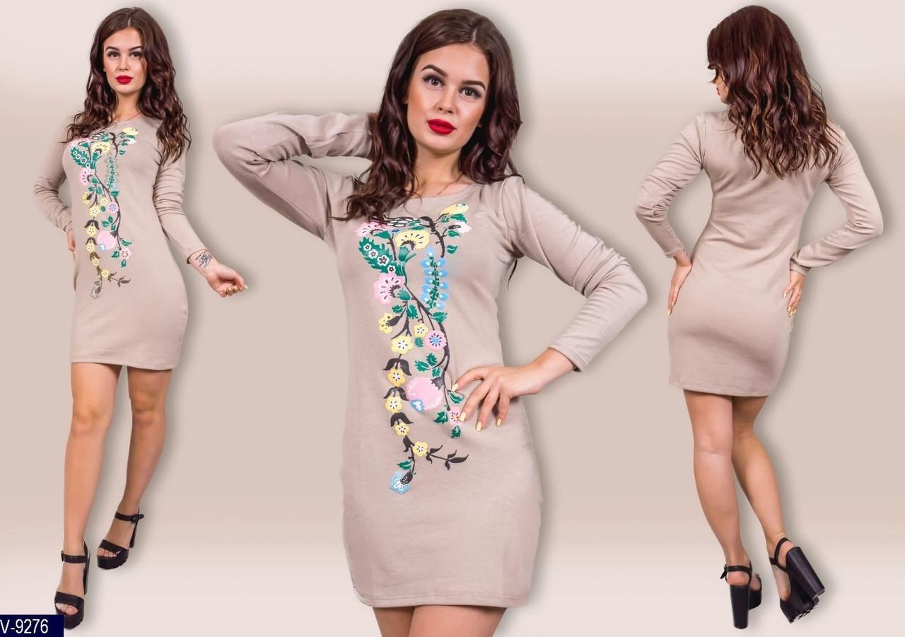 Платье женское Разные модели и расцветки. Размер: 42-44, 44-46 Ткань: турецкий трикотаж