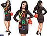 Платье женское Разные модели и расцветки. Размер: 42-44, 44-46 Ткань: турецкий трикотаж, фото 8