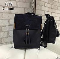 Рюкзак женский экокожа + натуральный замш в стиле Zara синий