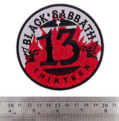 "Нашивка Black Sabbath ""13"""