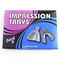 Impression Trays (Ложки оттискные), набор 6 шт, металлические