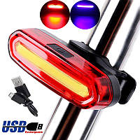 Задний фонарь мигалка для велосипеда . 2-х цветный. Красный-синий. USB. 6 режимов 120 люмен. задняя фара