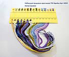 Набор для вышивания Идейка Котик и рыбка (ide_D193) 35 х 36 см, фото 4