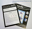 Набор для вышивания Идейка Котик и рыбка (ide_D193) 35 х 36 см, фото 6