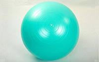 Мяч для фитнеса (фитбол) гладкий сатин 75см  (PVC, 1000г, ABS техн.), фото 1