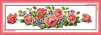 Вышивание крестиком Идейка Розовая мечта (ide_H030) 74 х 26 см