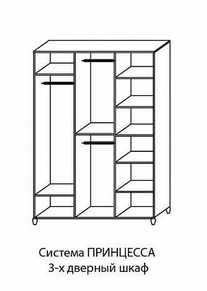 Шкаф 3-х дверный Принцесса (ТМ Скай), фото 2