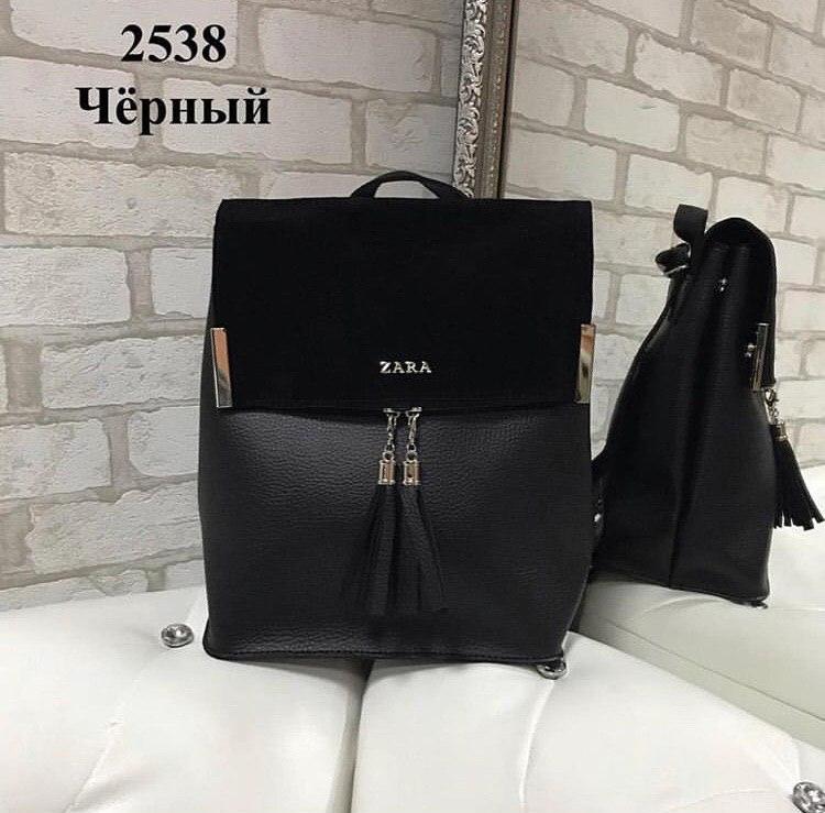 96273fa00431 Рюкзак женский экокожа + натуральный замш в стиле Zara черный ...