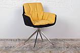 Крісло поворотне Palma, чорно-жовтий, фото 2