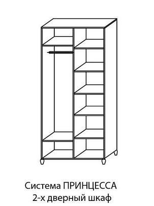 Шкаф 2-х дверный Принцесса (ТМ Скай), фото 2