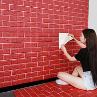 3 Д самоклеющие кирпичики декор обои для стен 3D цегла панелі з спіненого поліетилену New Classikal Brick
