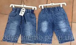 Бриджи с имитацией джинсы для мальчиков Childhood оптом, 116-146 рр.