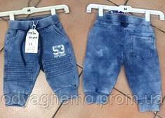 Бриджи с имитацией джинсы для мальчиков Childhood оптом, 74-104 рр.