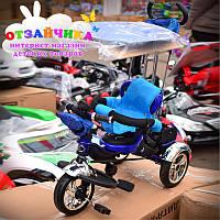 Детский трехколесный велосипед Lexus Trike KR-01-A. Синий. Надувные колеса