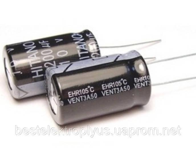 Конденсатор электролитический 2200 мкф 25В