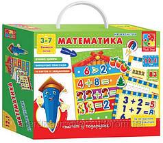 """Игра """"Математика"""" на магнитной доске"""