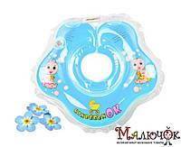 Круг для купания ребенка незабудка Baby collection