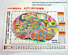 Набор для вышивки Идейка Восточная красавица (ide_R485) 32×39 см, фото 4