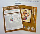 Набор для вышивки Идейка Восточная красавица (ide_R485) 32×39 см, фото 5