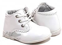 Ботинки детские Apawwa размер 21 -13 см.