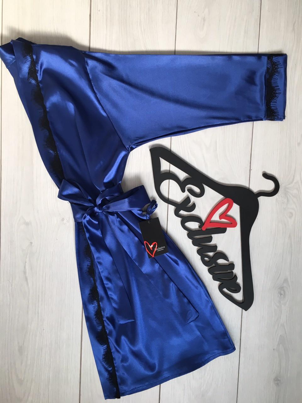 Молодежный шелковый халат с кружевом 090-синий, халаты женские.