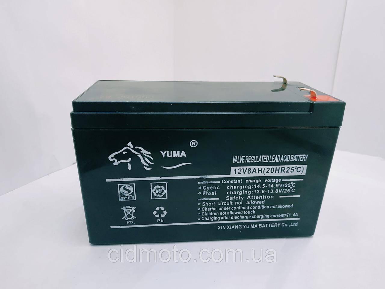 Аккумулятор для опрыскивателей 12V8Ah