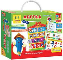 Магнитные наборы для обучения буквам и Азбуке