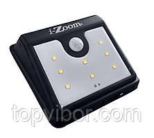 🔝 Уличный LED светильник с датчиком движения I-Zoom - Чёрный, фонарь на солнечной панели, с доставкой по Украине | 🎁%🚚