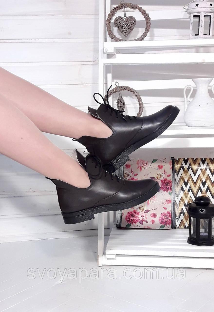 Женские демисезонные ботинки коричневые кожаные (10150)