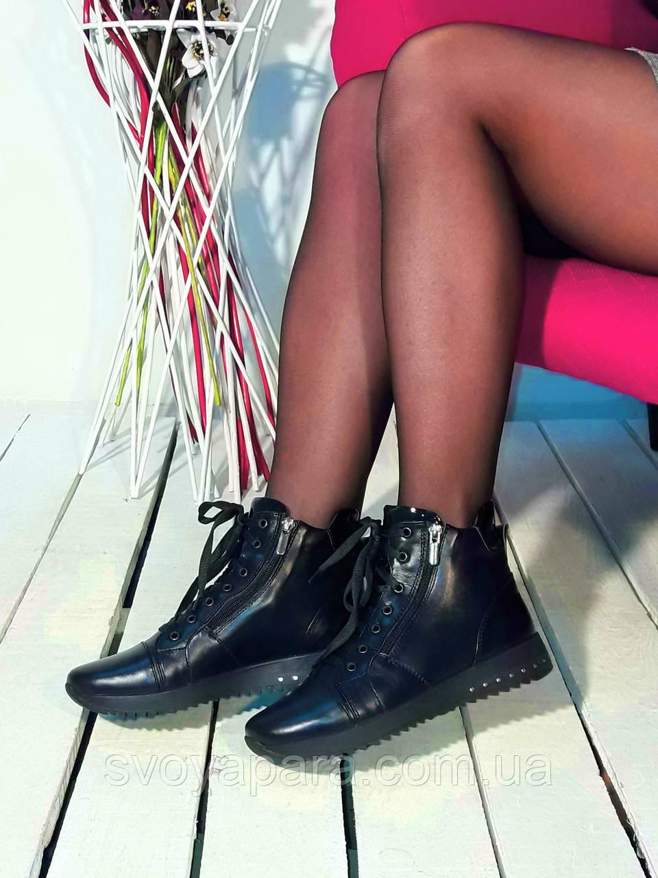 Женские демисезонные ботинки черные кожаные (104115)