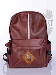 Рюкзак Oxford Saddle brown