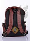 Рюкзак Oxford Saddle brown, фото 2