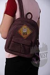 Городской рюкзак Violet rose