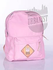 Рюкзак Сambridge Light Pink Ice