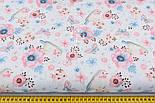 """Тканина бавовняна """"Горобці і анемони"""" рожево-блакитні на білому № 1977а, фото 3"""