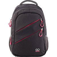 Рюкзак GoPack 110-1, черный (GO19-110XL-1)