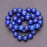 Бусины из натурального камня Лазурит на нитке гладкий шарик d-10мм L-38см