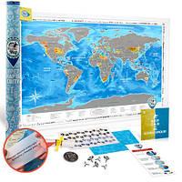 Скретч карта мира Discovery Map World UA  Туристическая рельефная скретч карта мира на украинском языке